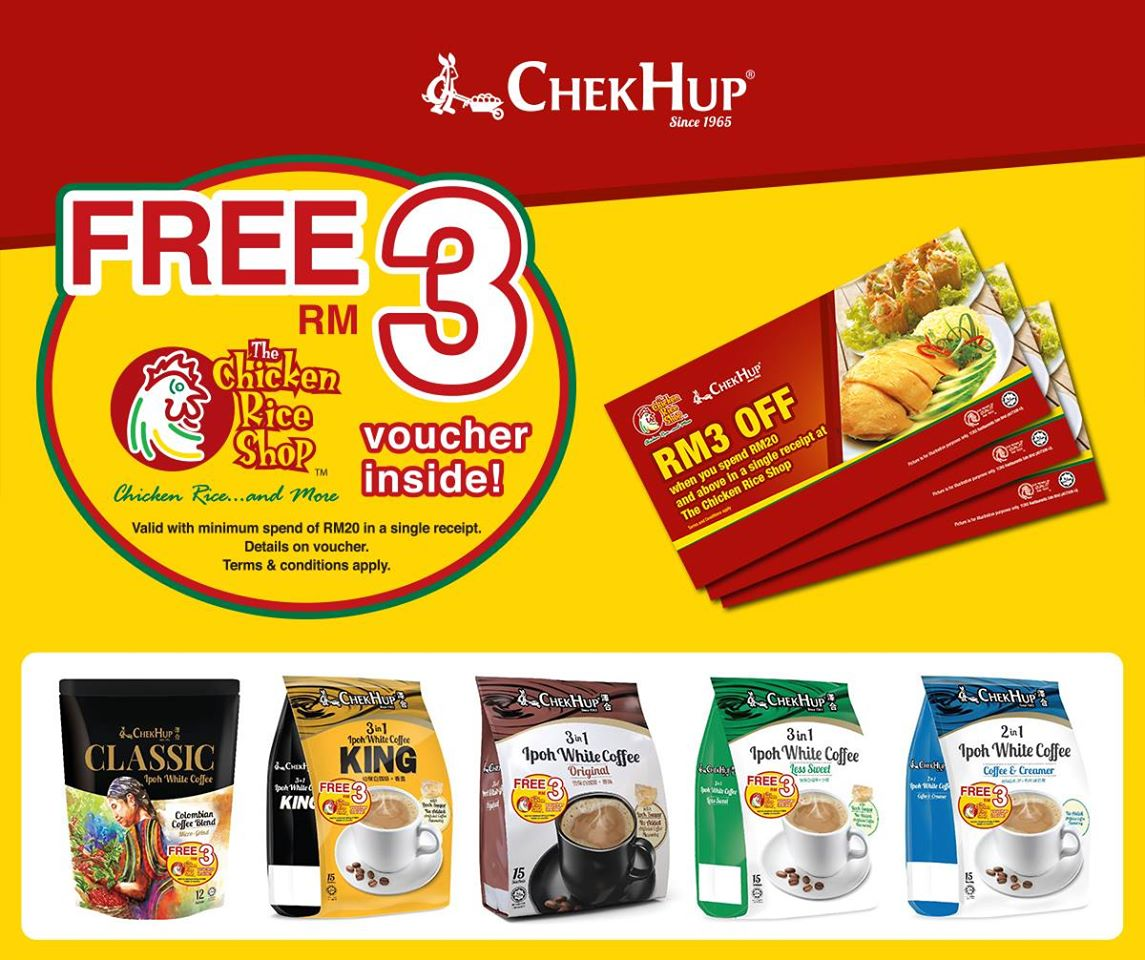 FREE The Chicken Rice Shop discount voucher Giveaway – Shop Discount Vouchers