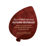 FREE tall sized Autumn Beverage Giveaway!