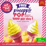 FREE McDonald's Pineapple Pop Flavoured Sundae Cone Giveaway!