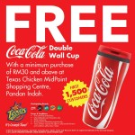 FREE Coca-Cola Double Wall Cup Giveaway!
