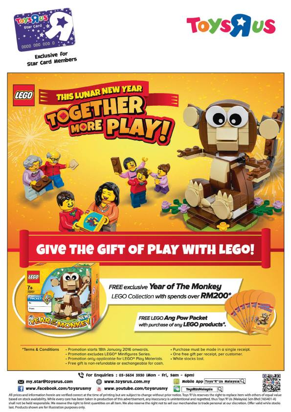 FREE Toys R Us exclusive year of the Monkey LEGO Collection Giveaway! -