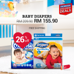 11street, 2 packs of Drypers and 1 pack of MamyPoko diapers at 26% off Promotion!
