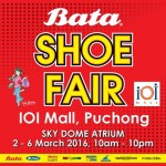 BATA Shoe Fair Coming Soon!