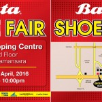 Bata Shoe Fair Again!