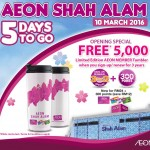 FREE Limited Edition AEON Member Tumbler Giveaway!