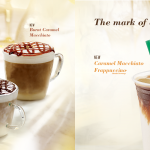 Starbucks New Brewing Drinks In Stores! Must Try!