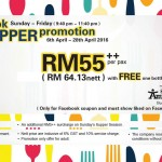 FREE Jogoya Buffer Restaurant Facebook Supper Promotion Coupon Print Out!