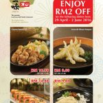 Sushi Zanmai Offer RM2off on Selected Dishes!