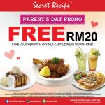 FREE Secret Recipe RM20 Cash Voucher Giveaway!
