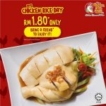 The Chicken Rice Shop Offer RM1.80 only for one 1/4 Chicken(A La Carte) Promo!