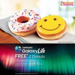FREE 2 Dunkin' Donuts Donut Giveaway!
