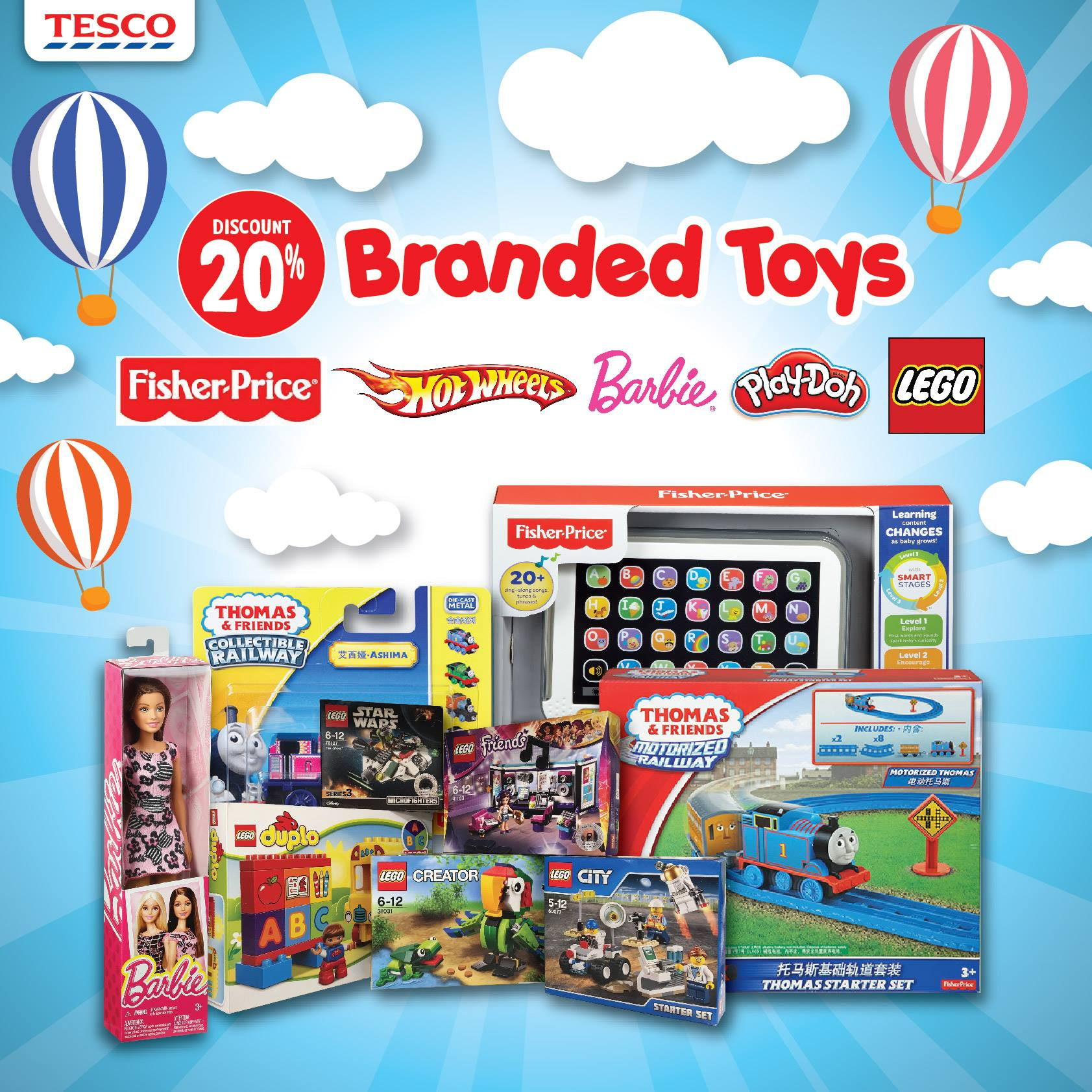 Tesco Offer Branded Toys Promo!