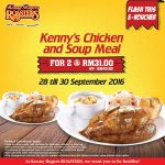 FREE Kenny Rogers ROASTERS E-Voucher Giveaway!