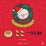 Uncle Tetsu Cheesecake Offer Festival Promotion + FREE Discount Voucher Giveaway!