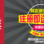FREE Popular Chinese Books RM8 E-voucher Giveaway!