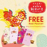 FREE AKEMI Limited Edition Red Packets Giveaway!