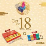 FREE Bata RM18 Discount Voucher, Auspicious Chopstick Set And  Bata Ang Pow Packet Giveaway!