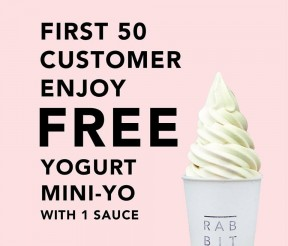 FREE Rabbit Softserve Yogurt Mini Giveaway!
