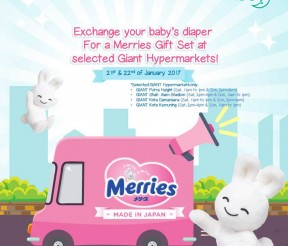 FREE Merries Diaper Gift Set Box Giveaway!