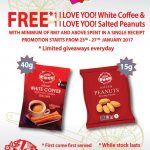 FREE i love yoo! 老油鬼鬼 White Coffee and i love yoo! Salted Peanuts Giveaways!