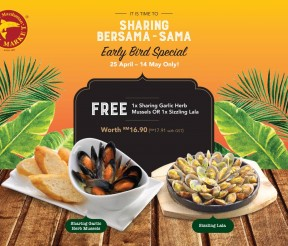 The Manhattan FISH MARKET Early Bird Special FREE Add-On Giveaway!