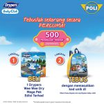 FREE Drypers Limited Edition Robocar Poli Kids Bag Giveaway!