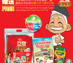 FREE Ah Huat Colouring Book and 16 Crayola Crayons Giveaway!