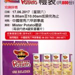 FREE Mister Potato Goodies Bag Giveaway!