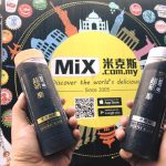 Mix.com.my Launch Just Drink (纯粹喝) Taiwanese Beverage!