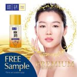 FREE Hada Labo Trial Sample Giveaway To Your Doorstep! – 免费护肤试用样品!