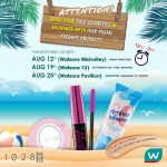 Watsons 1028 Visual Therapy Exchange Program in August! -兑换活动,以旧换新哦!