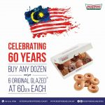 Krispy Kreme Doughnuts Offer 60sen Each Deal! – 甜甜圈1个60仙而已!