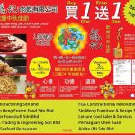 Loong Kee Dried Meat Buy 1 FREE 1 Promo! – 龍記肉干买1送1优惠促销!