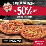FREE Pizza Hut Buy 1 FREE 1 Coupons Giveaway! – 免费买1送1比萨固本!