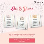 FREE Mamonde Cover Glow Foundation Sample Giveaway! – 免费Mamonde粉底液样品!