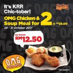 Kenny Rogers ROASTERS OMG Deal! – 烤鸡特优惠促销!