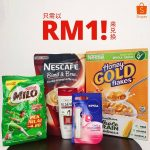 Nanyang Siang Pau Offer RM1 Deal! – 南洋商报光棍节RM1优惠!