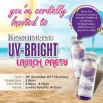 FREE 2 Bottle Kinohimitsu UV Bright & Discount Voucher Giveaway! – 免费美白产品和折扣券!
