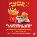 FREE Chicken McNuggets® & French Fries Giveaway! – 请你吃免费麦当劳鸡肉块和薯条!