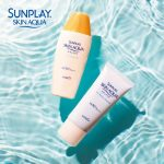 FREE Sunplay Skin Aqua Watery Gel SPF50 Giveaway! – 免费Sunplay防晒护肤样品!