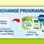 FREE Laurier F 20s Pack Giveaway! – 免费Laurier卫生棉送出!