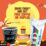 FREE McCafé Premium Roast Coffee (s) or 100Plus (m) Giveaway! – 请你喝麦当劳咖啡或100汽水饮料!