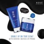 FREE KOSÉ SEKKISEI Double Mask Sample Giveaway! – 免费KOSÉ面膜样品!