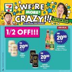 7-Eleven Malaysia Special Crazy Deal Is Back! – 疯狂优惠半价促销!