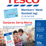 Tesco Member Week Is Back! – Tesco会员周优惠促销回来了!