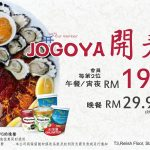 Jogoya Buffet Restaurant Special Offer, As Low As RM19.90! – Jogoya自助餐开春感恩回馈优惠!
