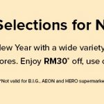 honestbee Great Selections For New Year RM30off Deal! – honestbee免费RM30折扣代码!