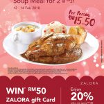 Kenny Rogers ROASTERS Special Deal & FREE ZALORA Discount Code Giveaway! – 烤鸡特价,还送出ZALORA优惠代码!