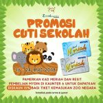 Zoo Negara Malaysia Special Deal Is Back! – 国家动物园门票优惠回来了!