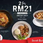 Secret Recipe Malaysia March Promo! –  Secret Recipe三月份优惠促销,双人份,双重喜悦!